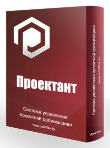 projektant-box
