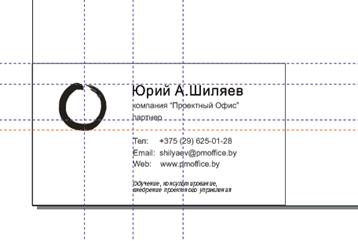 Image(2)