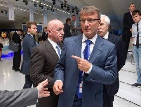 Выступление Германа Грефа на инвестиционном форуме