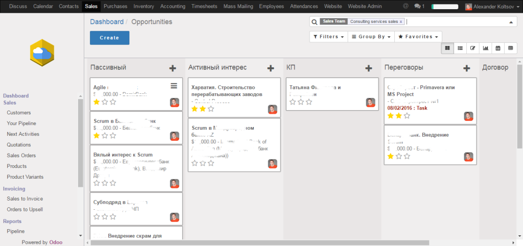 Odoo user interface sales